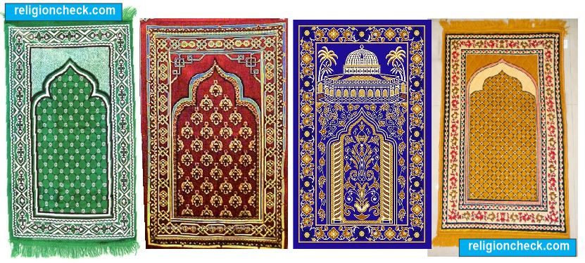 Muslim Prayer Mat, Rug
