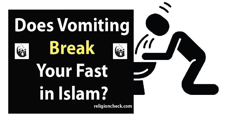 Does Vomiting Break Your Fast in Islam?